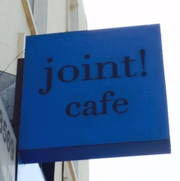 The Joint cafe, Gurgaon