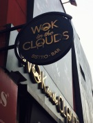 Wok in the Clouds