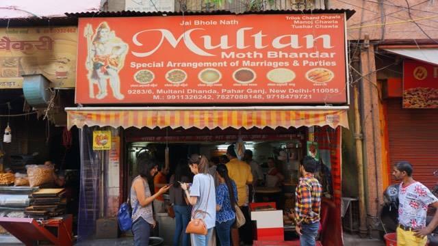 Multan Moth Bhandar