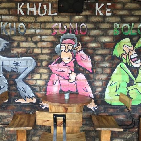 Chull Wall Mural