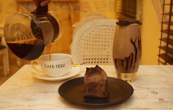 Whisky Barrel Coffee