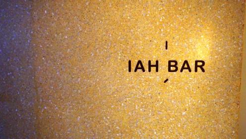 IAH Bar