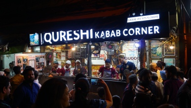 Qureshi Kebab Corner